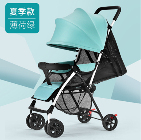 Baby Portable Ultra Light Weight Four Wheel Carts (JL-510AB)
