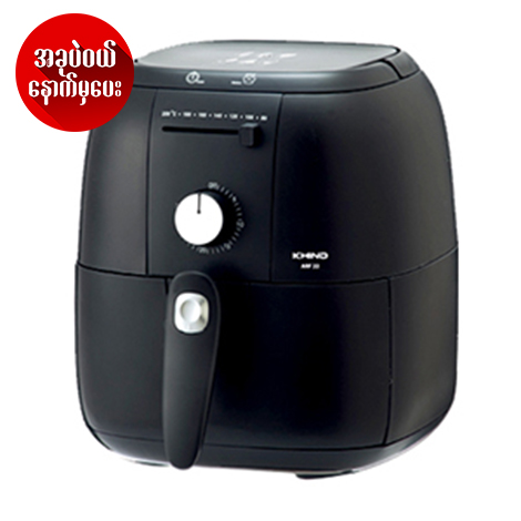 KHIND Air Fryer ( ARF22 )