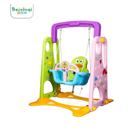 BEIXINQI Childeren's Indoor Slide Swing (S688)