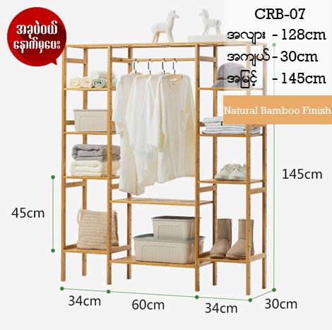 Nicco Natural Bamboo Hanger (CRB-07)