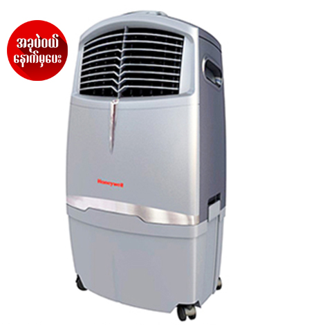 HONEYWELL Climate Control Evaporative Air Cooler 30L ( CL 30XC )