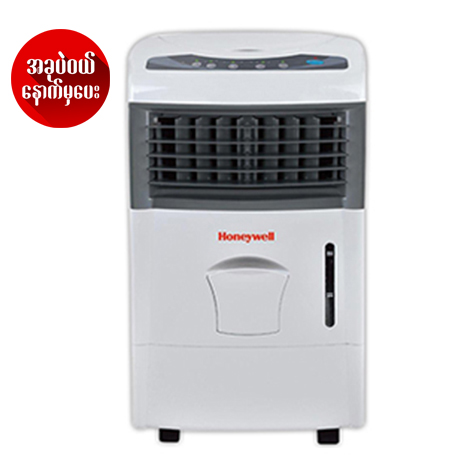 HONEYWELL Climate Control Evaporative Air Cooler 15 L ( CL 151 )