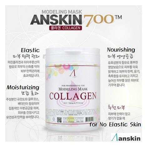 AnSkin Modeling Mask-Collagen 700ml (240g)