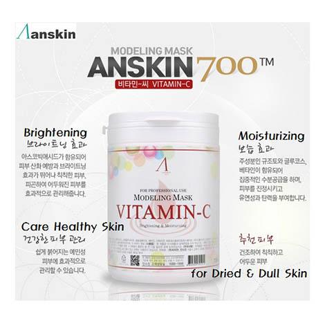 AnSkin Modeling Mask-Vitamin 700ml (240g)