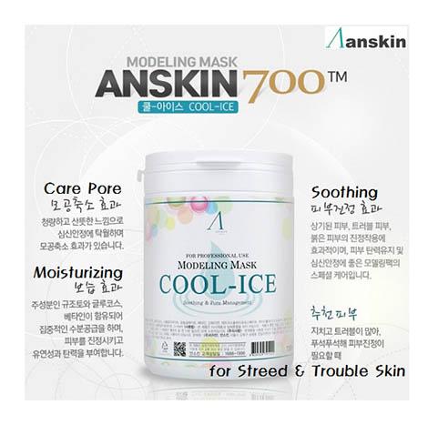 AnSkin Modeling Mask-Cool Ice 700ml (240g)