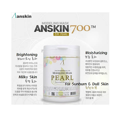 AnSkin Modeling Mask-Pearl 700ml (240g)