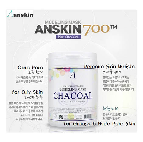 AnSkin Modeling Mask-Charcoal 700ml (240g)