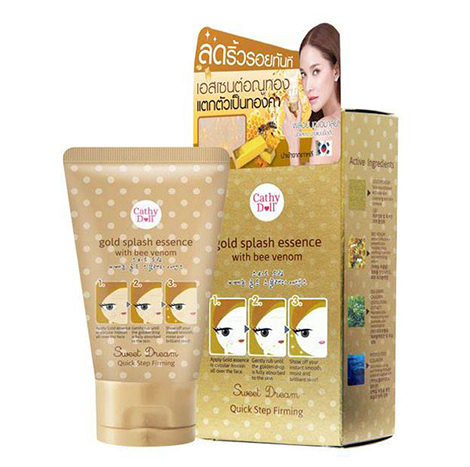 Cathy Doll Gold Splash Essence 50g