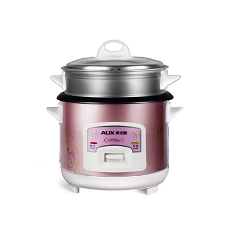 AUX Household 2L Rose Silver Multifunction Rice Cooker (2-3Pax) (CFXB20-A)