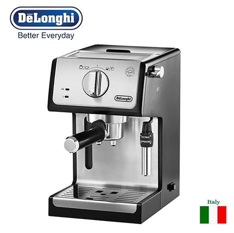 Delonghi Pump Espresso Coffee Machine (ECP 35.31 )