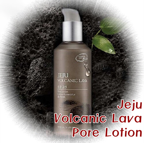 The Face shop Jeju Volcanic Lava Pore Lotion 130ml (FSS-13L)
