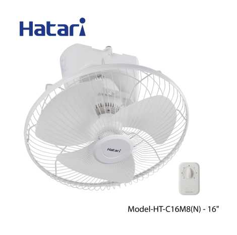 "HATARI 16"" Cycle Fan ( HB -C16M8(N) )"