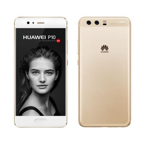 Huawei P10 (4GB,32 or 64GB) Gold