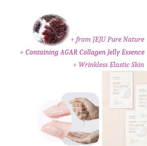 Innisfree Agar Collagen Jelly Mask 33ml x 10pcs (IFS-81)