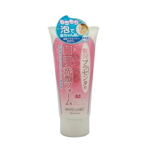 Miccosmo White Label Facial Wash