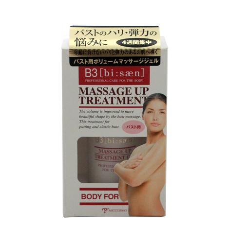 Miccosmo B3 Massage Up Treatment
