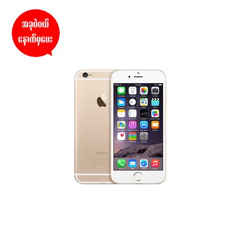 iPhone 6 (32 GB) (Gold)