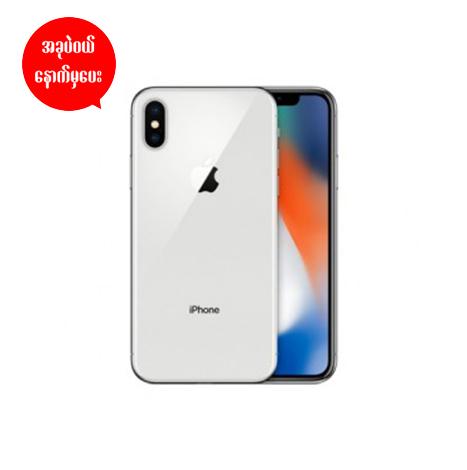 iPhone X (256 GB) Silver