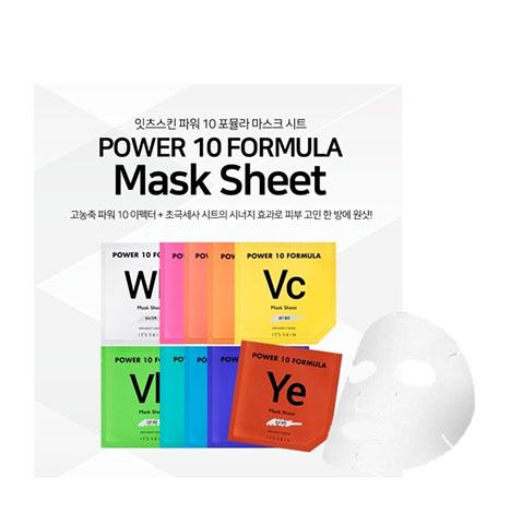 It's Skin Power 10 Formula Mask Sheet VE (25ml x 5pcs) (ISS-11VE)