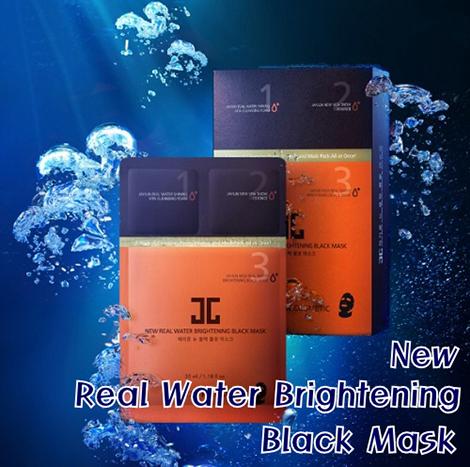 JayJun New Real Water Brightening Black Mask 10pcs : Cleansing Foam 1.5ml+Black Mask 25ml+Eseence 1.5ml (JJS-03)
