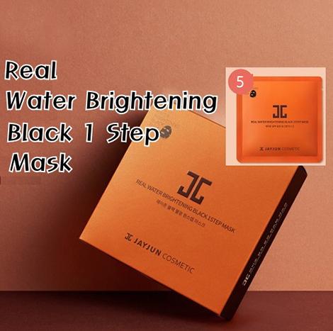 JayJun Real Water Brightening Black 1 Step Mask 25mlx5pcs (JJS-06)