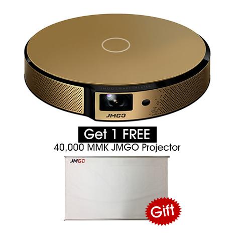 JMGO E8 Projector (Gold+Black)