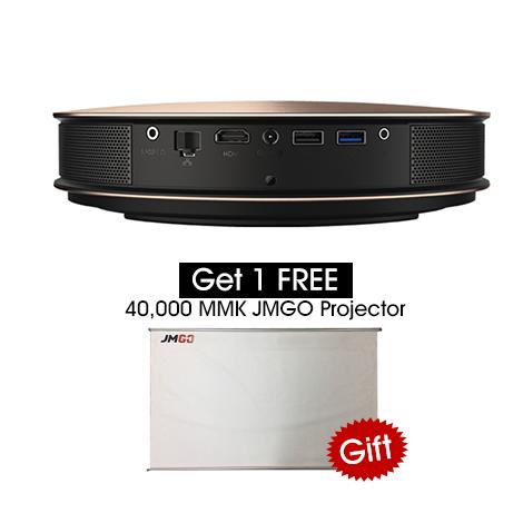JMGO G3 Pro Projector (Gold)