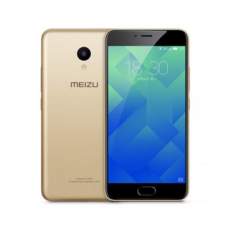 Meizu M5c (16GB, 2GB) Gold