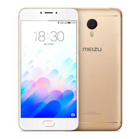 Meizu M6 (2GB, 16GB) Gold