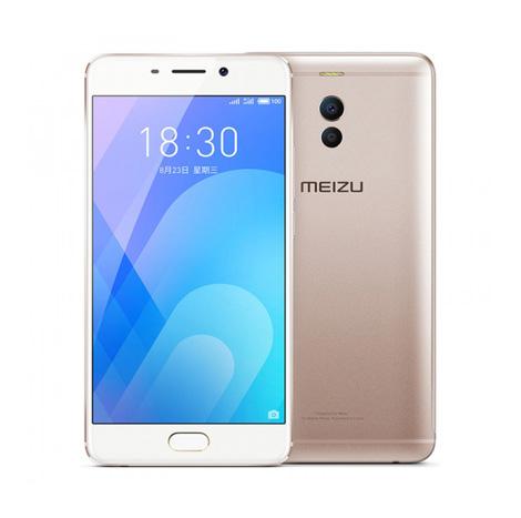 Meizu M6 Note (4GB ,64GB) Gold