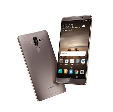 Huawei Mate 9 (RAM 4GB/ ROM 64GB) - Mocha Brown