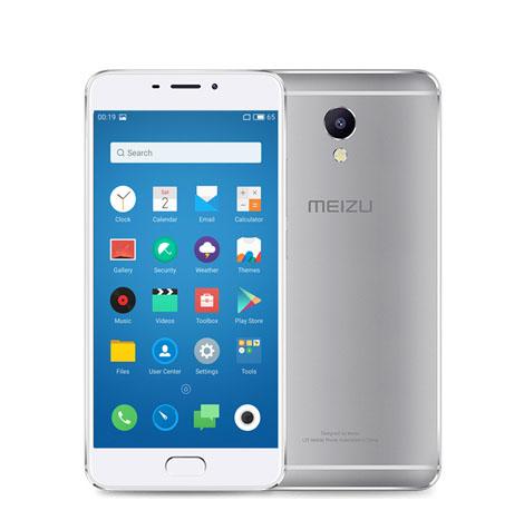 Meizu M5note LTE (3GB , 16GB) Silver White