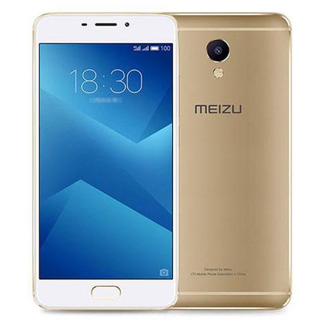 Meizu M5note LTE (3GB , 32GB) Gold