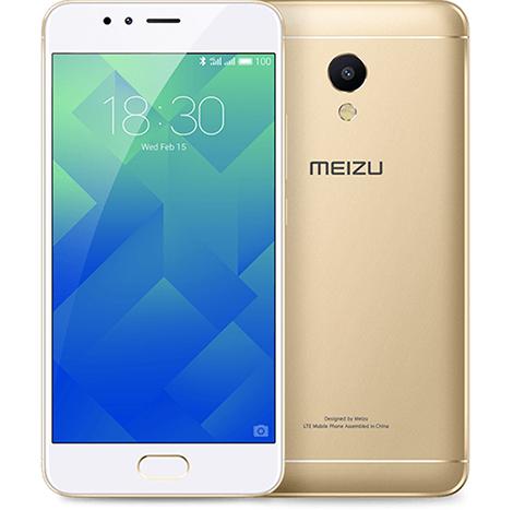 Meizu M5S (3GB , 32GB) Gold