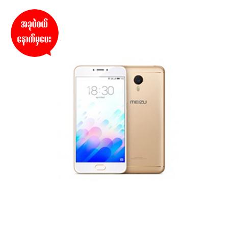 Meizu M6 (2GB , 16GB) LTE Gold