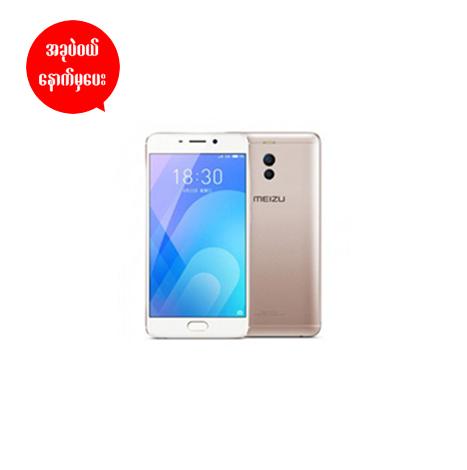 Meizu M6 note LTE (3GB , 32GB) Gold
