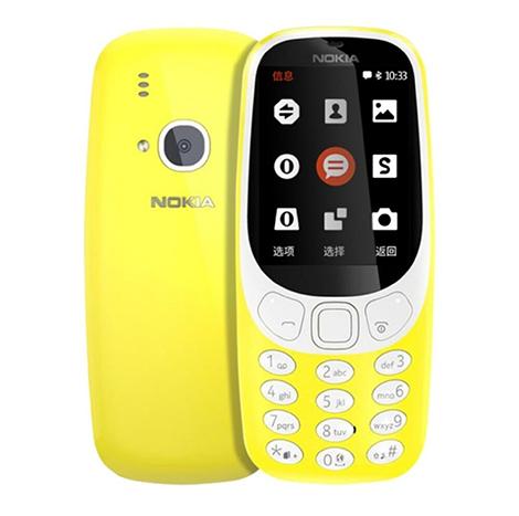 Nokia 3310 2017 (16GB) Yellow