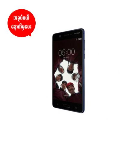 Nokia 5 Smart Phone