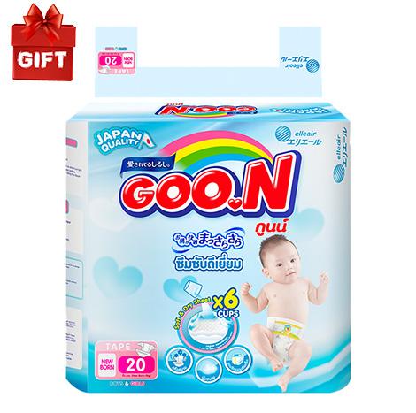 GOO.N Regular Pack Thai Tape NBsize 20pcs