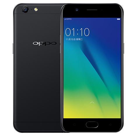 Oppo A57 (3GB,32GB) Black