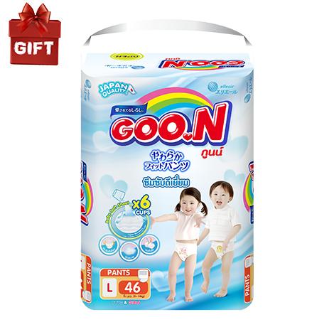 RENEW GOO.N Super Jumbo Pack Thai Pants (L46)