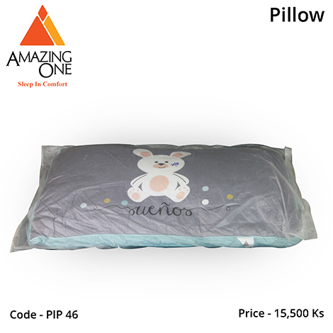 Amazing One 3D Cartoon Pillow(4 colour) (PLP46)