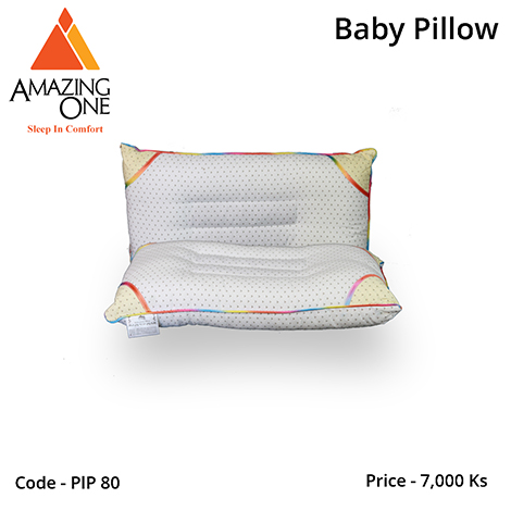 Amazing One Baby Micro worm Pillow (PLP80)
