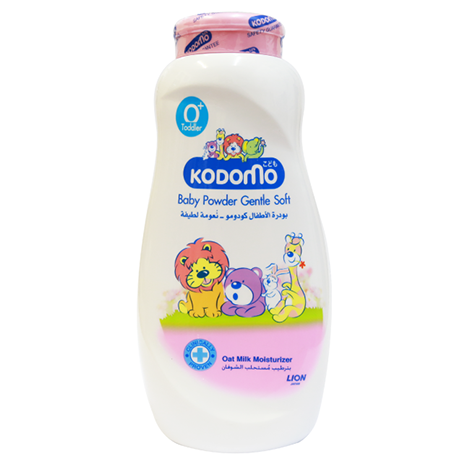 Kodomo-Baby Powder Gentle Mild (200g )