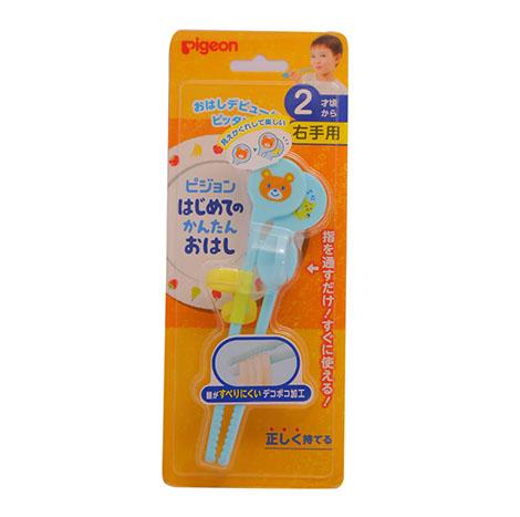 PIGEON Baby Training Chopsticks NO.18093 (BLUE) ( PSL-C024298 )