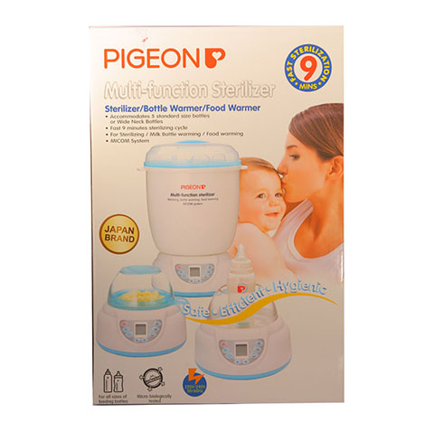 PIGEON Multi Function Sterilizer P-17499 ( PSL-R006393 )