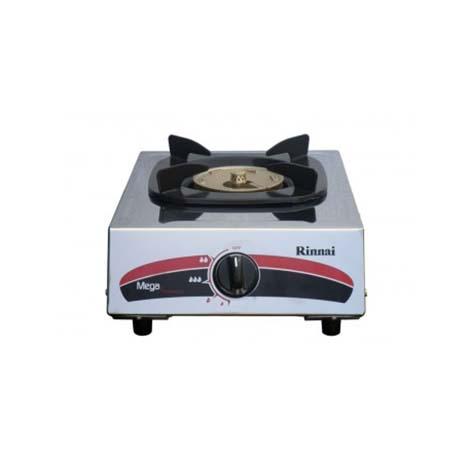 RINNAI Single Gas Cooker ( RI-511M )