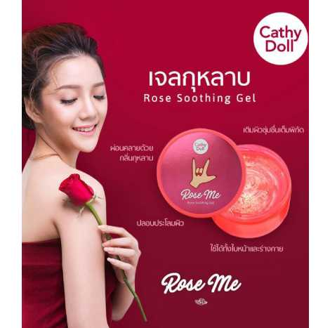 Cathy Doll Rose Me Soothing Gel 250ml