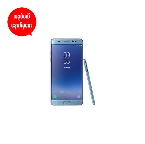 SAMSUNG Galaxy Note FE (Fan Edition) 64GB LTE Blue