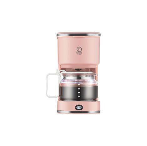 YUMELI Drip Type Mini LED Automatic Coffee Machine 750ML Pot (SCM0005)